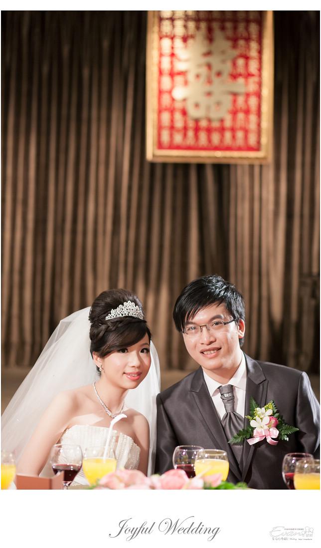 雅琪&孟傑  婚禮紀錄_0111