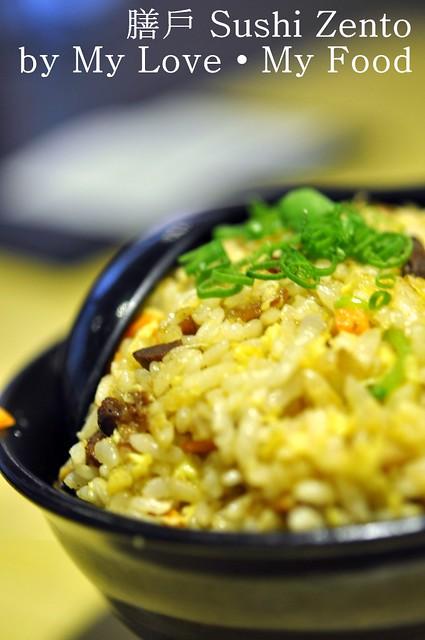 2012_04_22 Sushi Zento 012a
