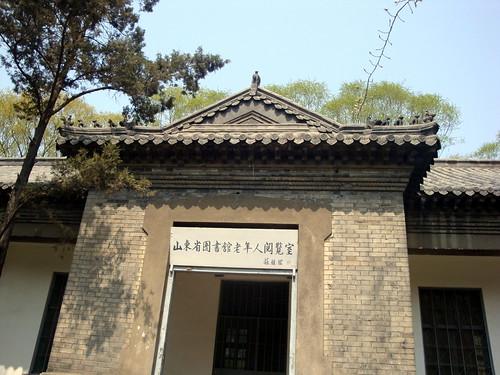 山东省图书馆老年人阅览室-大明湖