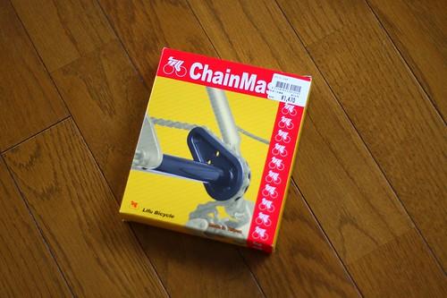 Lifu Chain Master