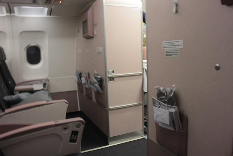 克羅埃西亞-土耳其航空- Turkish Airlines-17度C隨拍  (77)
