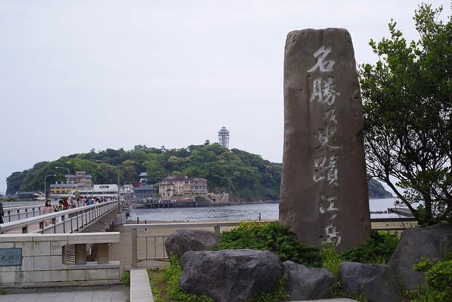 2016/05/06_江ノ島-11