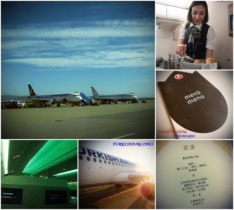 克羅埃西亞-土耳其航空- Turkish Airlines-17度C隨拍 (2)