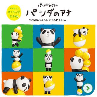"""爆笑轉蛋的吉祥物立體化!熊貓之穴 - """"熊貓之穴""""轉蛋"""