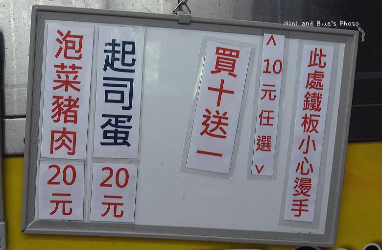 台中火車站紅豆餅Q弟紅豆餅04