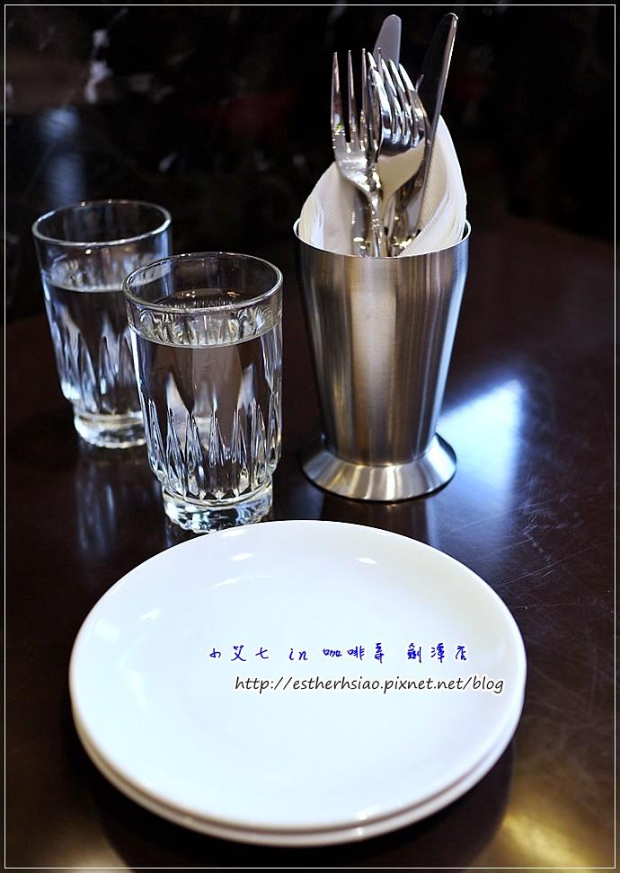 3 水與餐具們