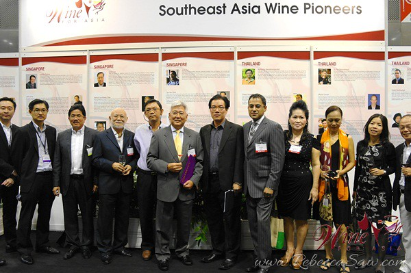 Wine For Asia 2011 Singapore-002