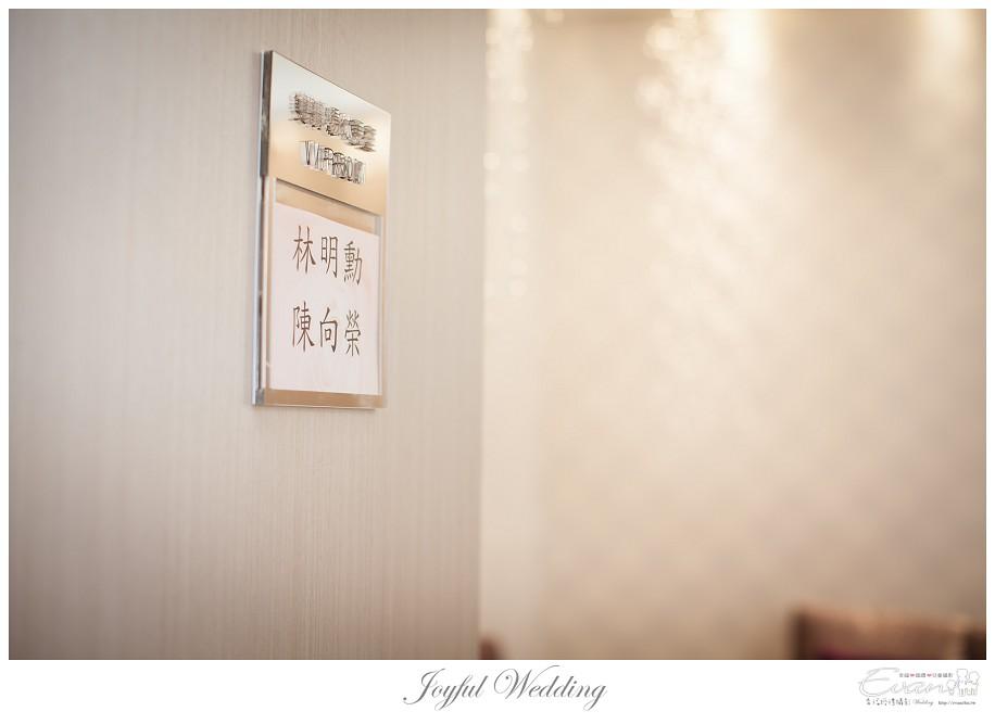 婚禮攝影 小朱爸 明勳&向榮 婚禮紀錄 中和晶宴_0109