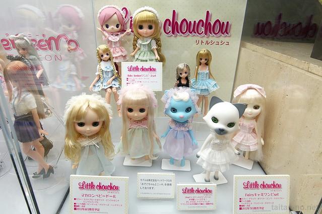 DollShow34-DSC_2104