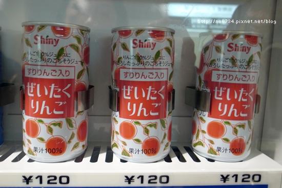 20120217_AomoriJapan_1171 f