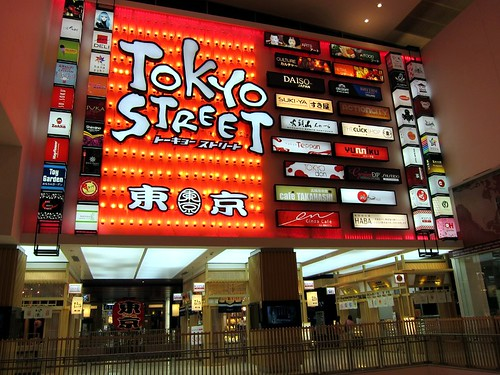 tokyo street, pavilion