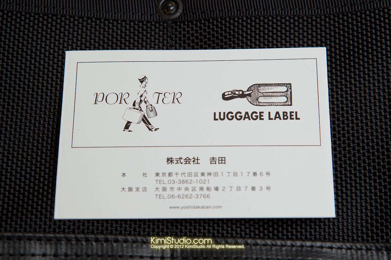 2012.03.14 YOSHIDA PORTER MESSENGER BAG(S)-017