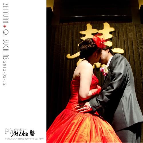 結婚迎娶紀錄-60