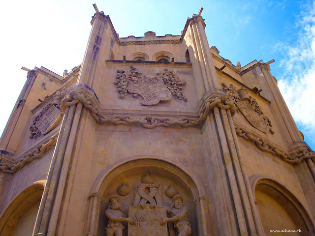 Catedral de Murcia - cadena