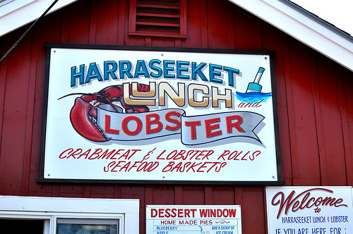 Harraseeket Lunch and Lobster - South Freeport, ME