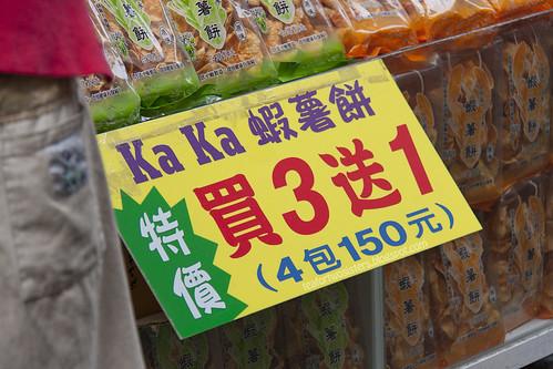 Asia20100509_0622