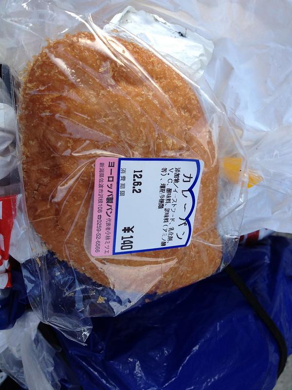 JAのおばさんに貰ったカレーパン