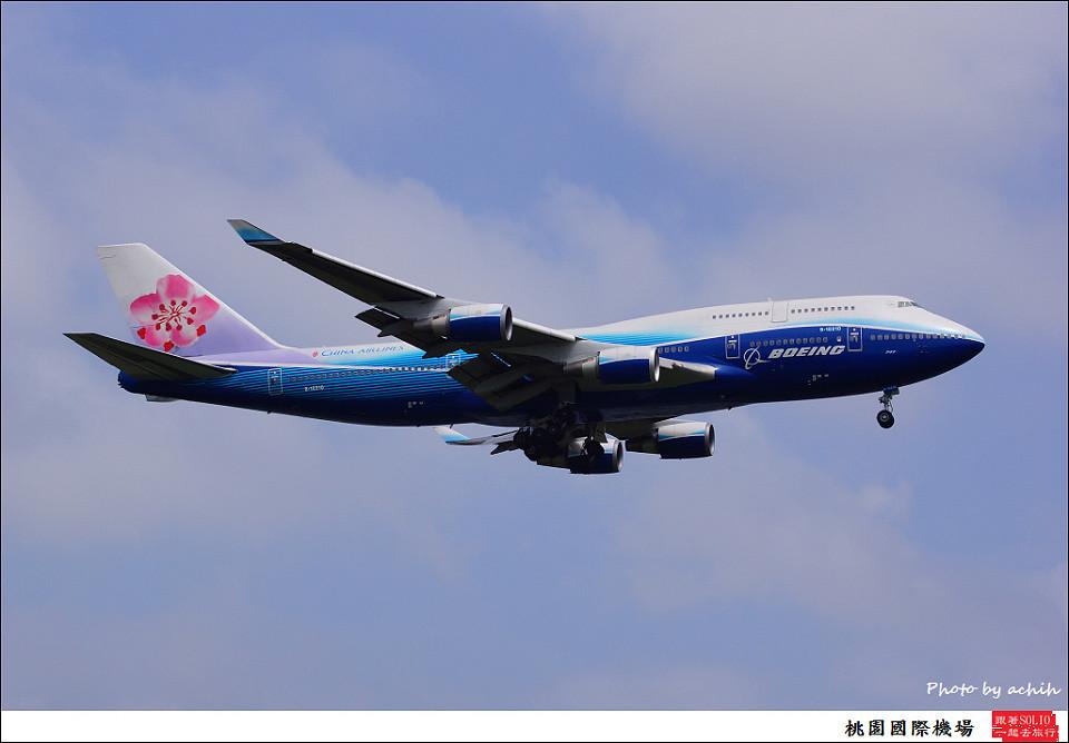 中華航空B-18210客機086
