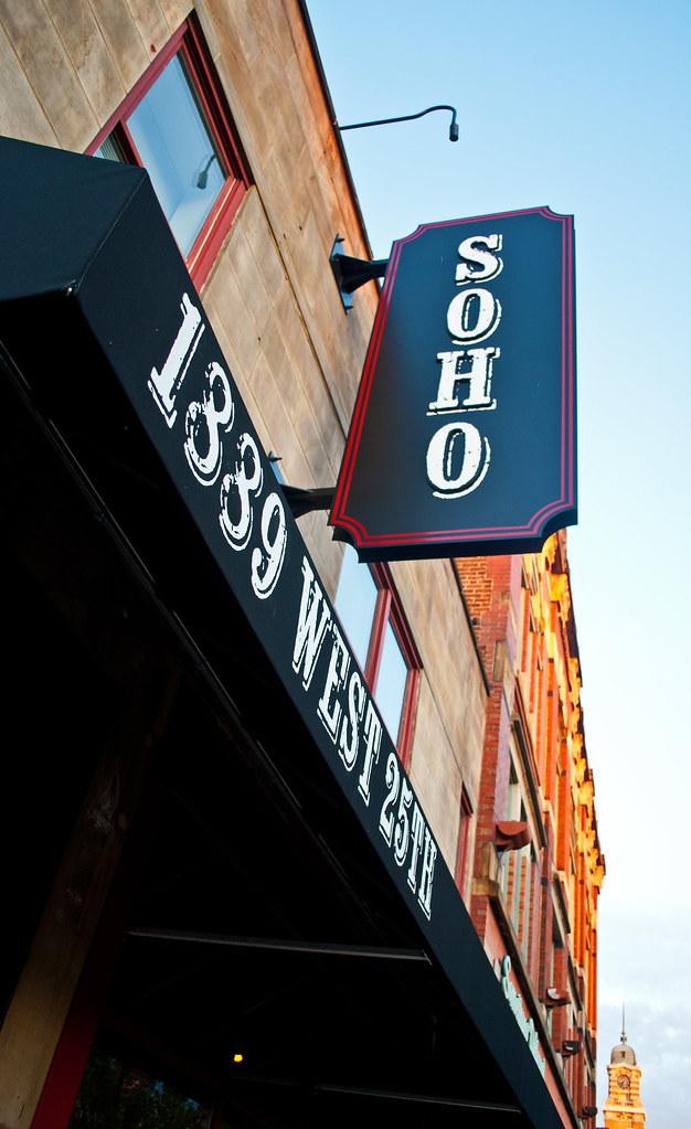365-312 SoHo Storefront