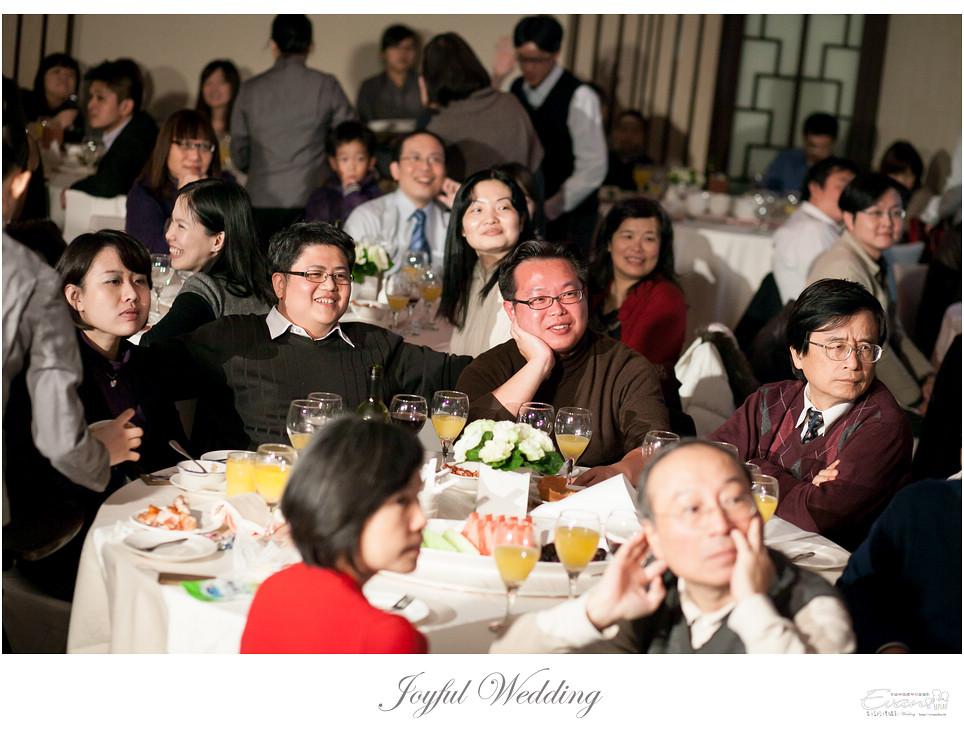 雅琪&孟傑  婚禮紀錄_0167