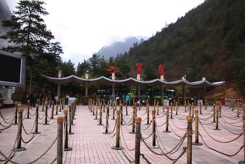 九寨溝国立公園への入口