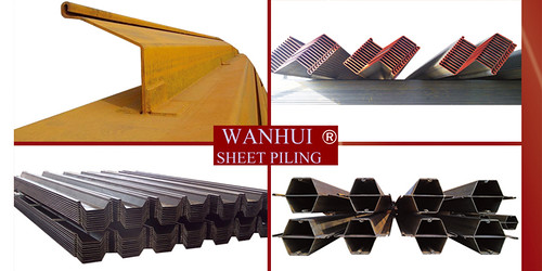 wanhui sheet piling, top sheet pile supplier, sheet pile supplier