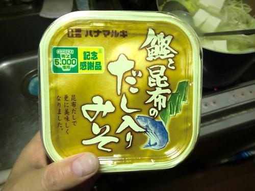 20120516味噌汁-010