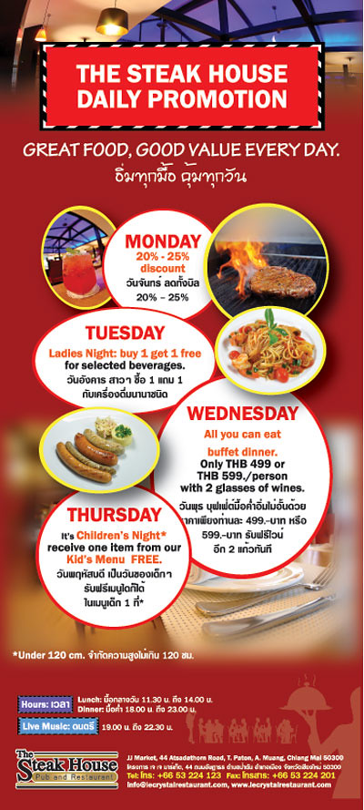 The-Steak-House-Chiang Mai Promotions