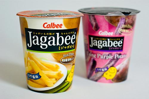 jagabee-01
