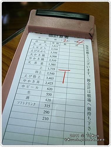 三定 (4).jpg