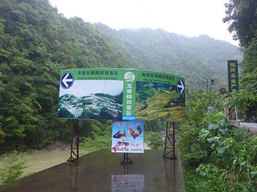 C-Guangxi-Pingan (3)