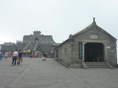 C-Hunan-Hengshan (29)