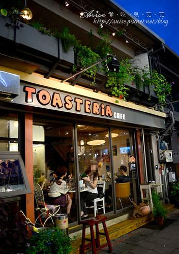 TOASTERIA001.jpg