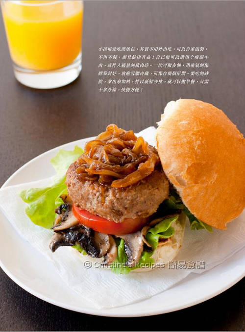 Cookbook_Easy Recipes_Hamburger
