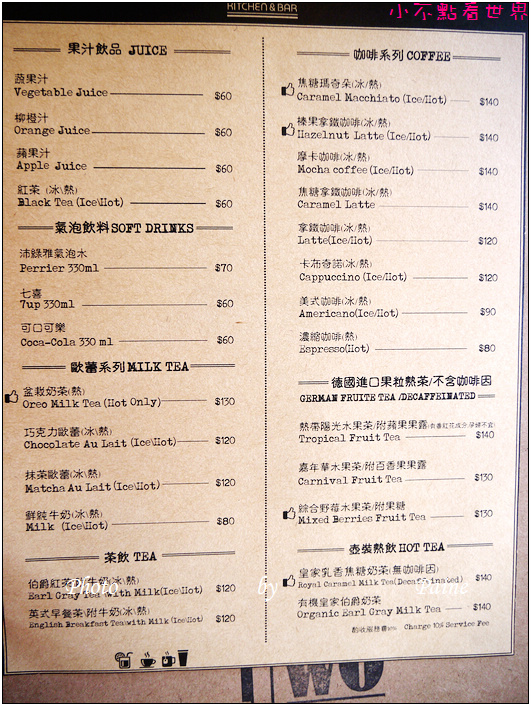 桃園 T2 KITCHEN & BAR 美式餐廳 (27).JPG