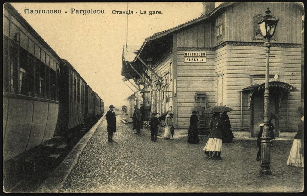 Парголово. Станция = Pargolovo. La gare_Страница_1