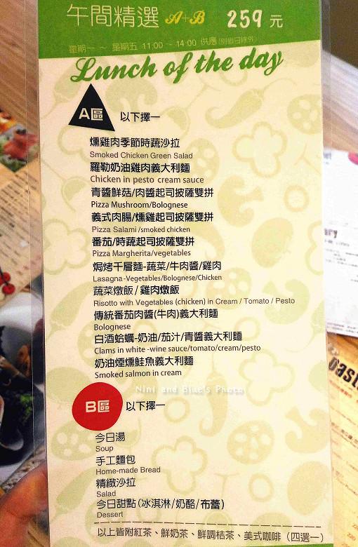 台中義大利麵米蘭街美食餐廳dm菜單11