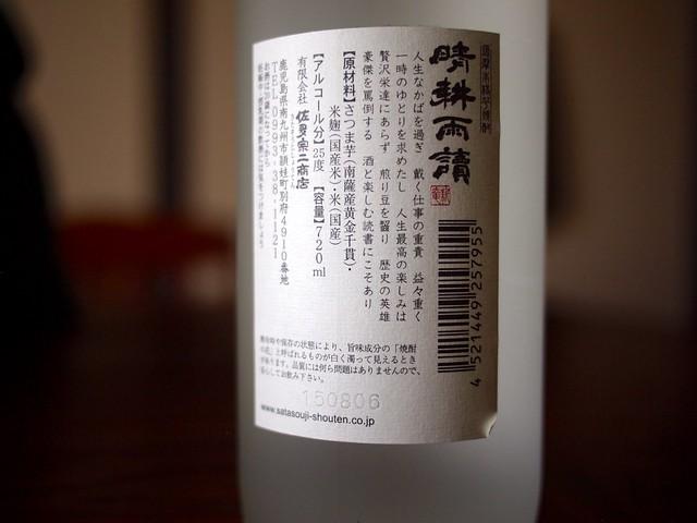 2015.5.27 誕プレ