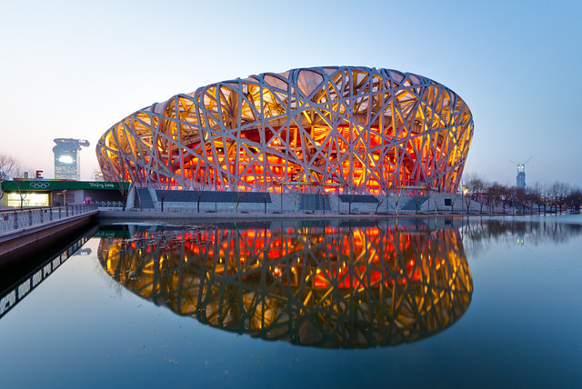 Beijing National Stadium [1]