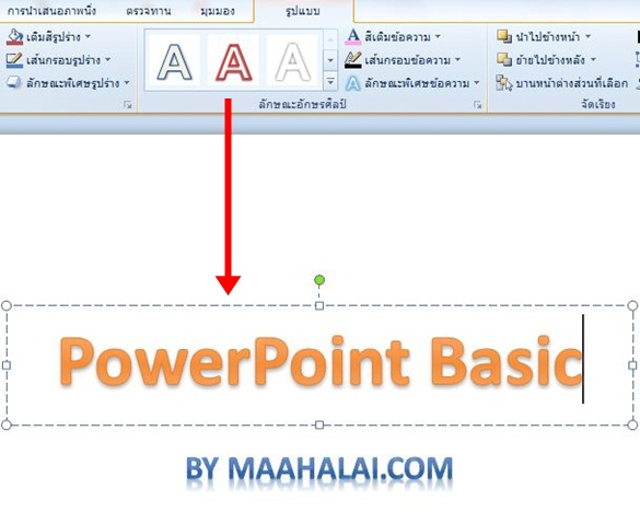 PowerPoint-010