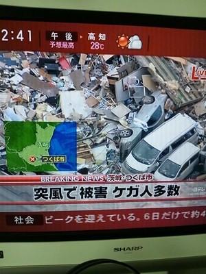 tatsumaki9