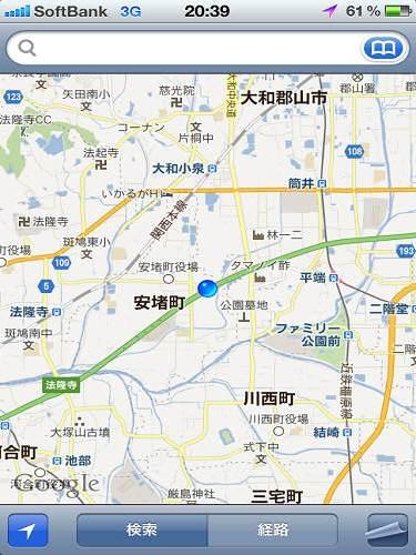 奈良~東京への深夜バス-07