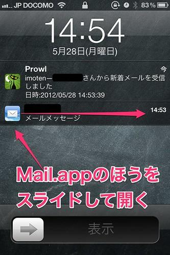 prowl-5