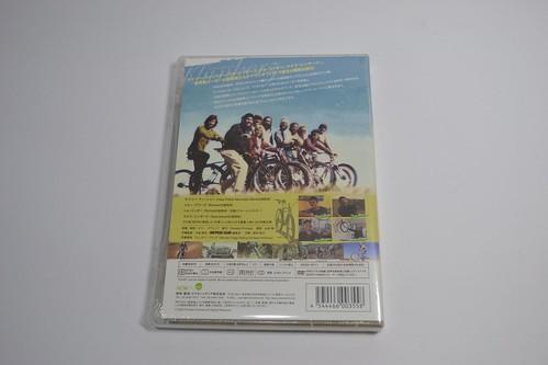 KLUNKERZ DVD