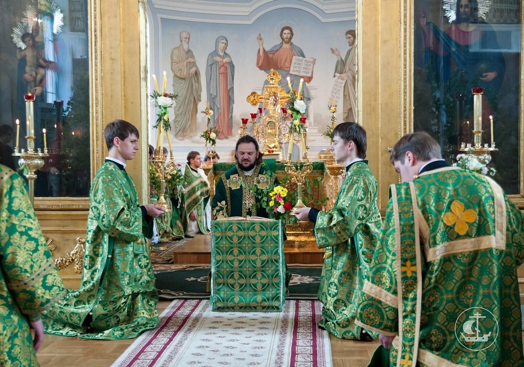 Коленнопреклонные молитвы на Вечерне Пятидестницы