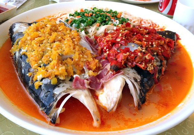 Steam Fish Head with Chili and Yellow Bell Pepper