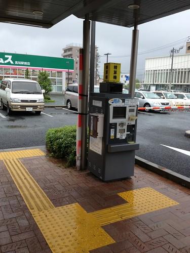 高知駅前駐車場