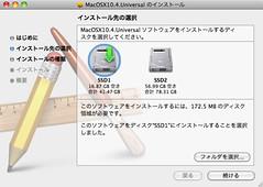スクリーンショット(2012-06-16 11.13.34)