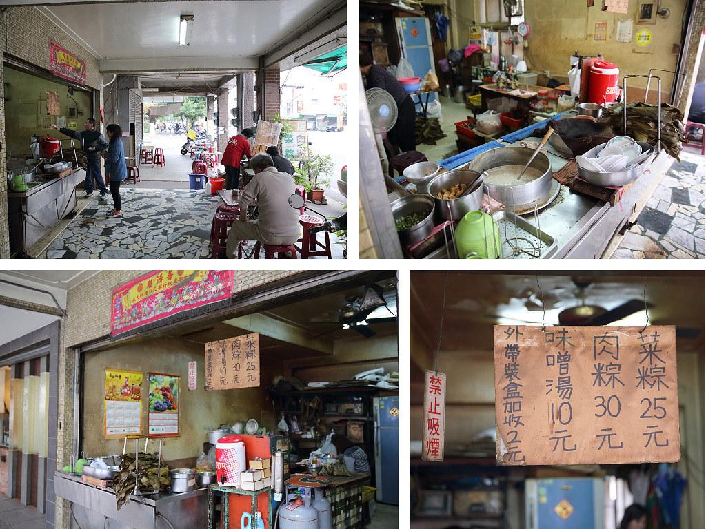 20140310台南-老店菜粽 (3)