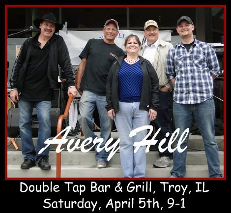 Avery Hill 4-5-14